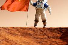 Çin Mars yolculuğu için tarih verdi