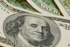 Dolar kaç TL 23.11.2017 faiz kararı sonrası Dolar/TL ne olur?