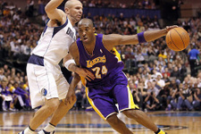 Los Angeles Lakers tarihi yenilgisini aldı
