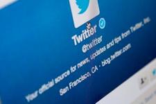 Sosyal paylaşım sitesi Twitter yine zarar etti