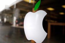 2020'de duyuracaklardı ama Apple'ın gizli projesi deşifre oldu!
