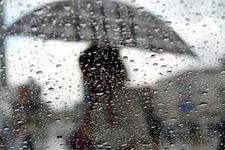 Amasya için meteoroloji uyardı şiddetli yağış geliyor