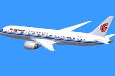 Çin havayolu şirketi Kuzey Kore uçuşlarını tamamen askıya aldı