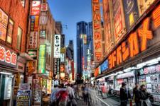 Japonya'da sigara kullanmayana 6 gün tatil