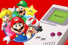 Nintendo kurulduğunda İkinci Abdülhamit tahttaydı