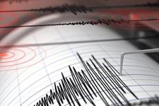 Son depremler İran'da çok şiddetli deprem kaç şiddetinde oldu?