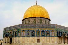 Yahudiler Mescid-i Aksa'yı bastı! Gazze'de ölüler var