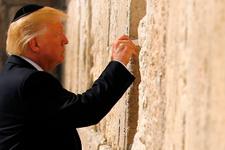 Kudüs'te  tren istasyonuna 'Trump'ın adı verilecek