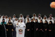 Birleşik Arap Emirlikleri uzaya astronot gönderecek