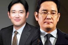 Samsung'a şok üstüne şok! Bu kez yolsuzluk skandalı