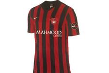 Gaziantepspor'a yeni sponsor!