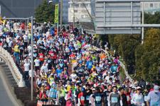 Tokyo Maratonu koşuldu