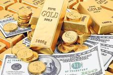 Dolar kuru kaç TL bugünkü çeyrek altın fiyatları
