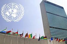İsrail baskısı BM'de istifa getirdi