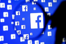 Facebook artık veri paylaşımına izin vermeyecek