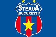 Steaua Bükreş'in adı değişti
