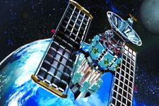 Çin yine uydu fırlattı bu kez deney uydusu