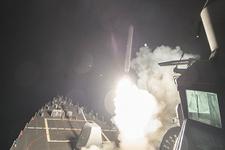 ABD'nin Suriye'yi vurduğu gemi meğer iki ay önce...