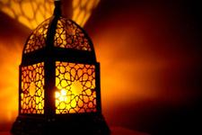 İmsakiye 2017 Van Diyanet Ramazan imsakiyesi