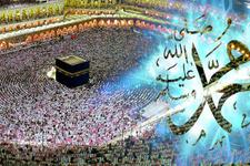 Hz. Muhammed iftar duasını işte böyle ederdi!