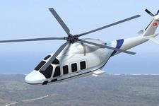 Yerli helikopter T-625'ten ilk görüntüler