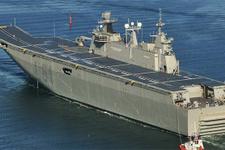 Türkiye'nin ilk uçak gemisine CHP'den şok tepki!