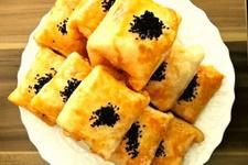 Millföy tadında bohça böreği nasıl yapılır?