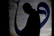 Kadir Suresi ile Kadir Gecesi Namazının kılınışı nasıl?
