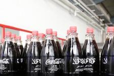 Coca Cola'dan Filistin'e destek! Kimse ayrılmıyor
