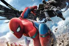7 Temmuz 2017'de vizyona giren filmler