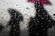 Isparta hava durumu 5 günlük meteoroloji raporu