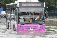 İstanbul'da son 32 yılın en yüksek yağışı rekor hangi ilçede?