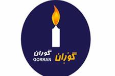 Goran Hareketi yeni liderini seçti Ömer Seyid Ali kimdir?