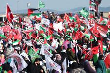 Yenikapı mitingi İsrail gazetelerini korkuttu