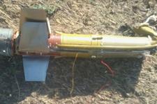 Ağrı'da tanksavar füzesi bulundu TSK açıkladı