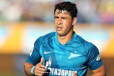 Fenerbahçe Giuliano'yu resmen açıkladı