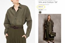 Michael Kors tasarımı PKK kıyafeti mi? İşte görüntüleri