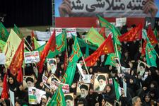 İsrail'den İran'daki olaylarla ilgili açıklama