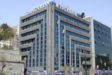 Halkbank sınav sonuçları 10 Aralık sorgu ekranı