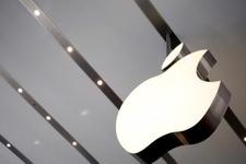 Apple pil sorununu çözmek için güncelleme peşinde
