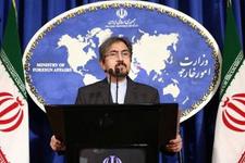 İran Dışişleri'nden Afrin açıklaması