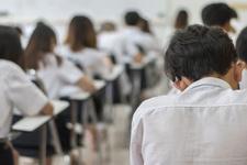 Görevde yükselme sınavı başvuru parası-Ulaştırma Bakanlığı