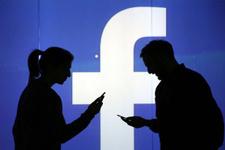 Facebook gizlilik ilkelerini ilk kez yayınladı