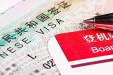 Çin'den vize hamlesi! Nitelikli eleman için...