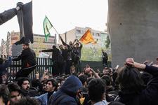 İran'daki olaylarla ilgili flaş açıklama
