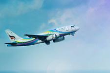 İnternette ucuz uçak bileti arayanlar dikkat