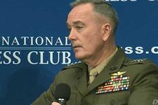 ABD Genelkurmay Başkanı Dunford'dan Münbiç açıklaması