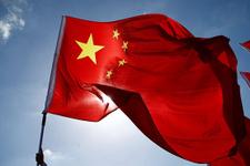 Çin ekonomisinden kötü haber geldi! ABD'yle savaş kaybettirdi