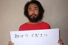 Kayıp Japon gazeteci Hatay'a getirildi