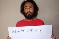Japon Gazeteci bulundu! El Kadie rehin almıştı